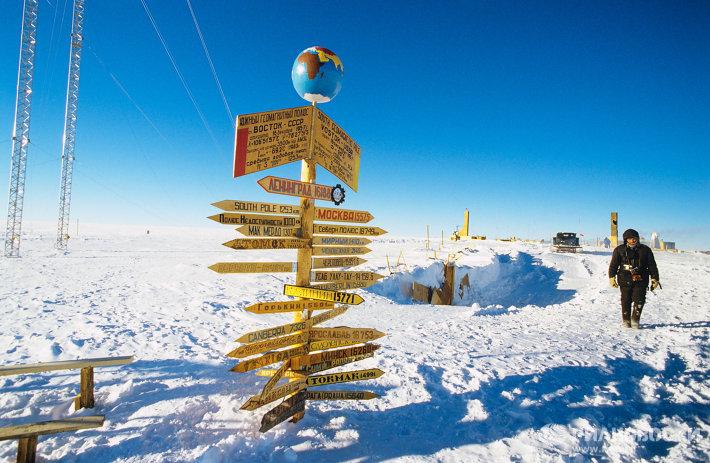 Antarctica Vostok