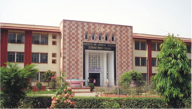 Institute of medical science, Varanasi